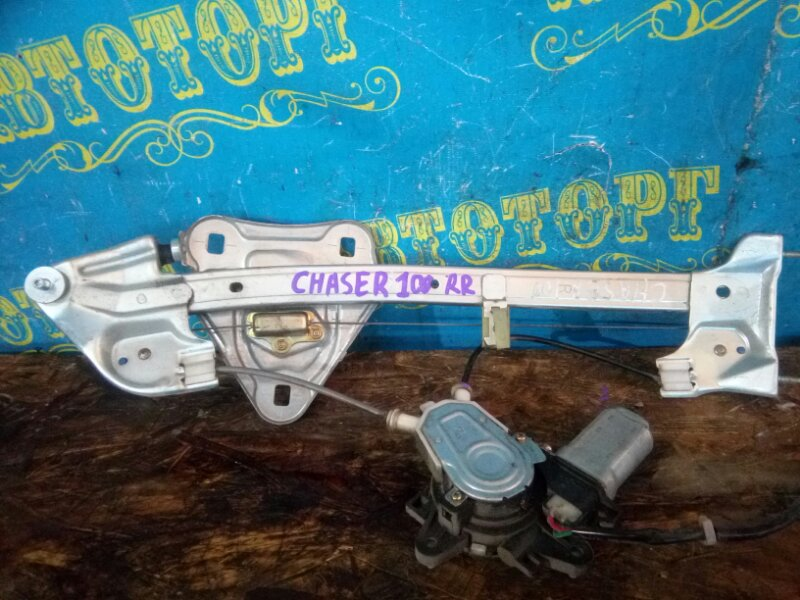 Стеклоподъемник Toyota Chaser GX100 задний правый
