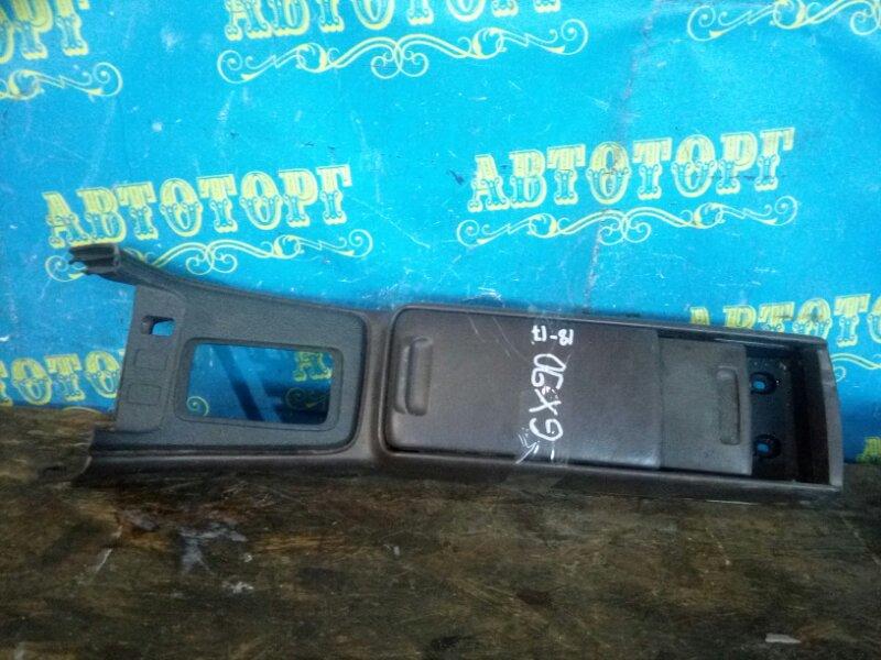Бардачок между сиденьями Toyota Mark Ii GX90 1G FE 1993