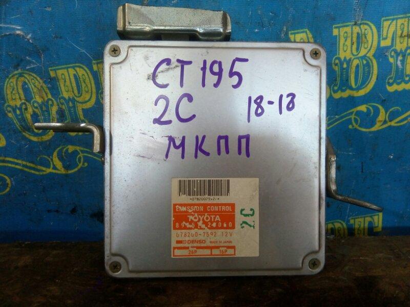 Блок управления двс Toyota Carina CT195 2C 1992