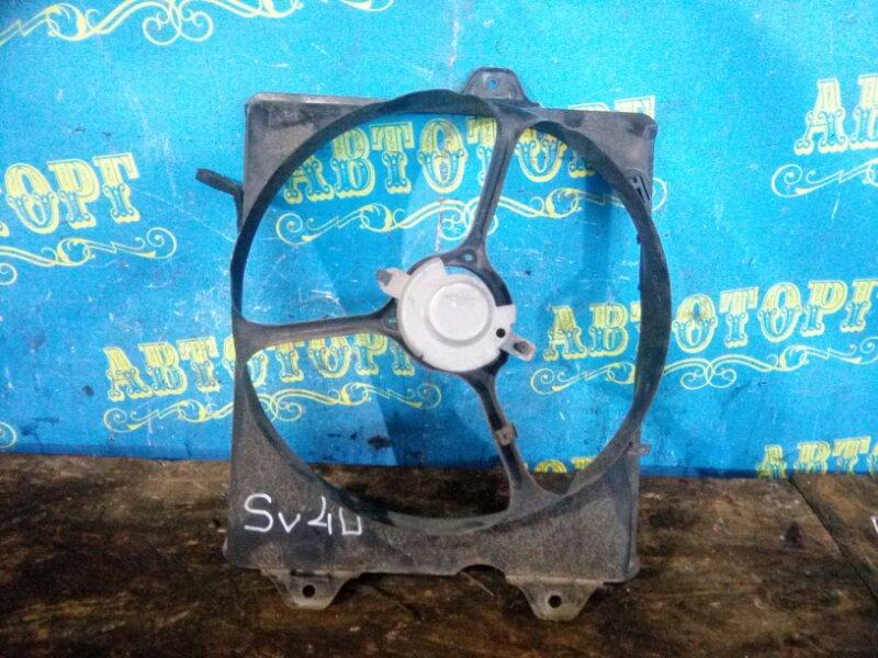 Диффузор радиатора Toyota Camry SV40