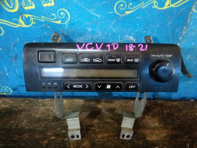Блок управления климат-контролем Toyota Windom VCV10 3VZ 1993