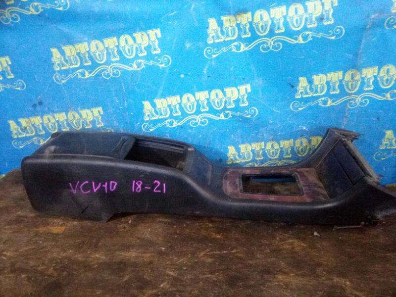 Бардачок между сиденьями Toyota Windom VCV10 3VZ 1993