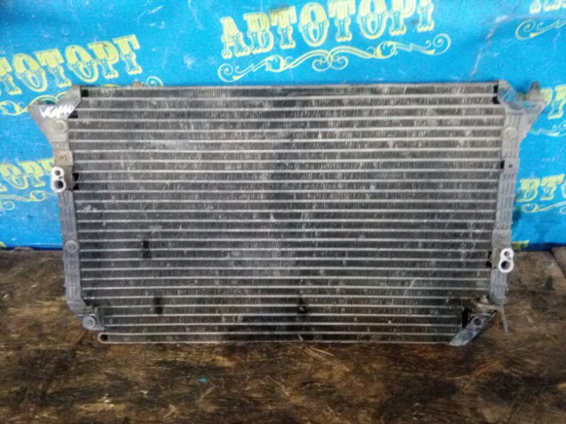 Радиатор кондиционера Toyota Windom VCV10 3VZ 1993