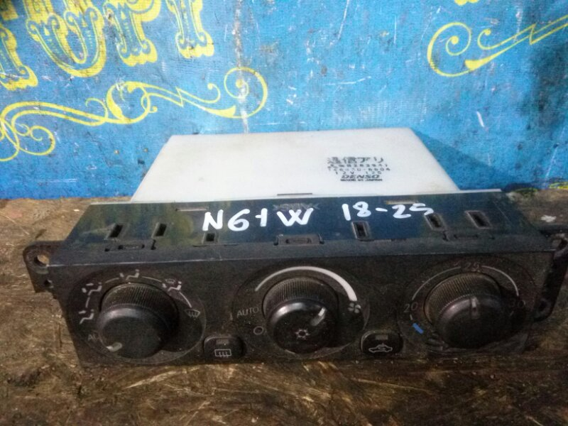 Блок управления климат-контролем Mitsubishi Rvr N61W 4G93 1997