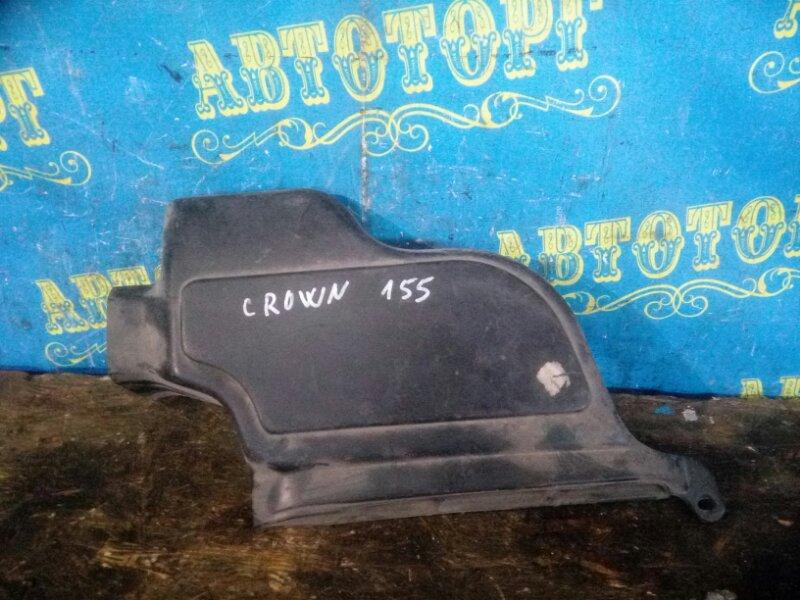 Воздухозаборник Toyota Crown JZS155