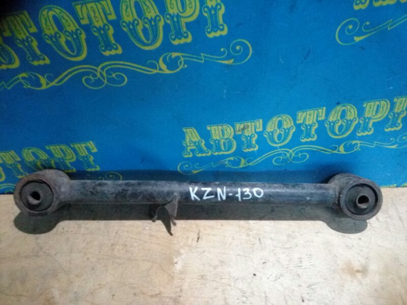 Рычаг Toyota Surf KZN130 1KZ задний