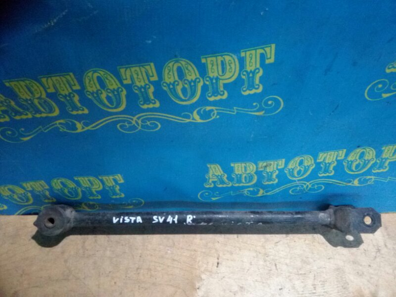 Рычаг Toyota Vista SV41 задний