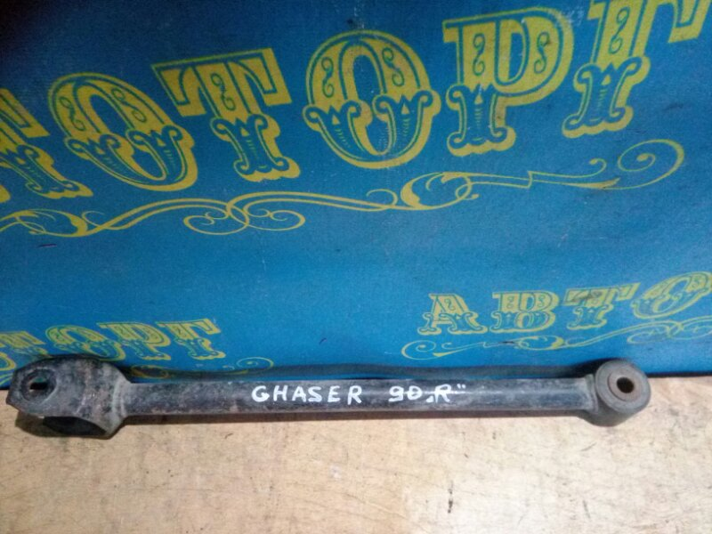 Рычаг Toyota Chaser GX90 задний