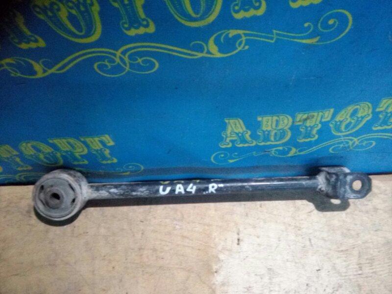 Рычаг Honda Inspire UA4 задний