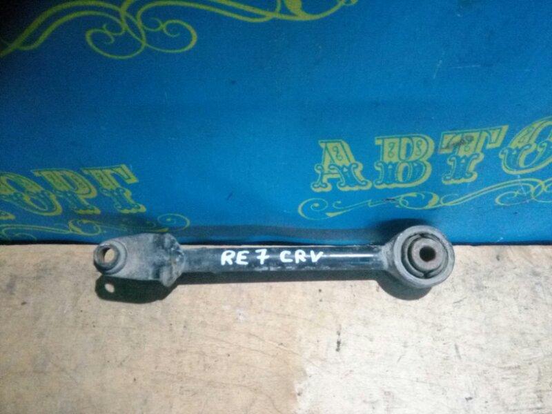 Рычаг Honda Cr-V RE7 K24A задний