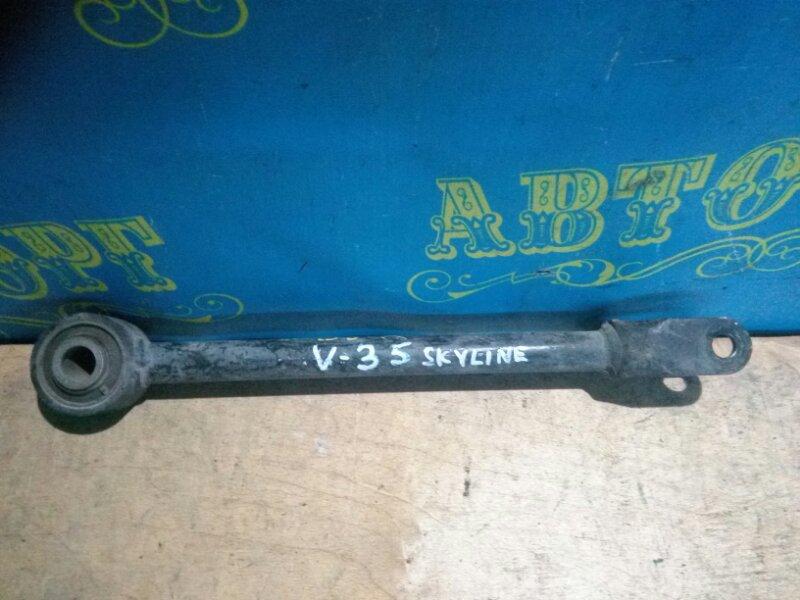 Рычаг Nissan Skyline V35 задний