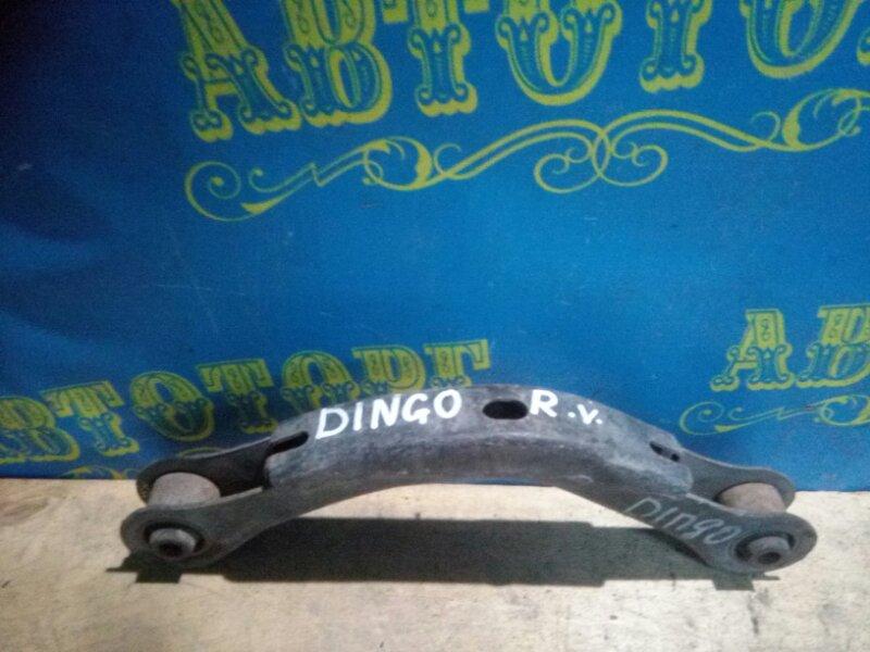 Рычаг Mitsubishi Dingo CQ2A задний