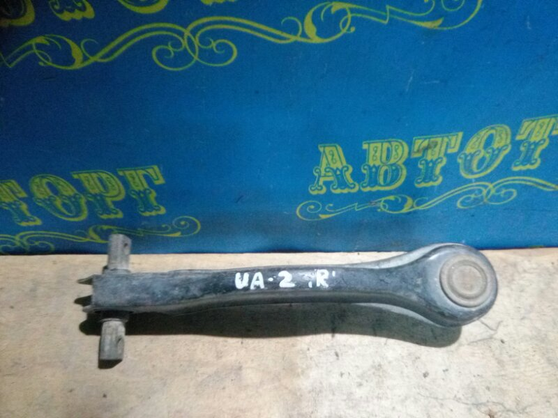 Рычаг Honda Inspire UA2 G25A задний