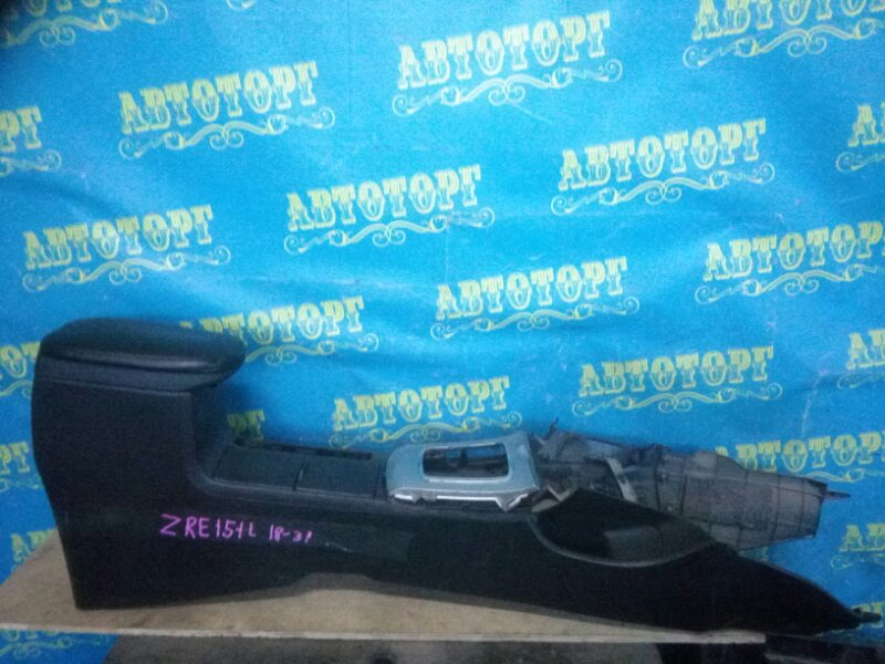 Бардачок между сиденьями Toyota Corolla ZRE151L 1ZR 2013
