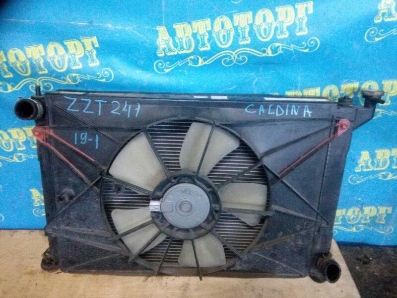 Радиатор основной Toyota Caldina ZZT241 1ZZ 2005