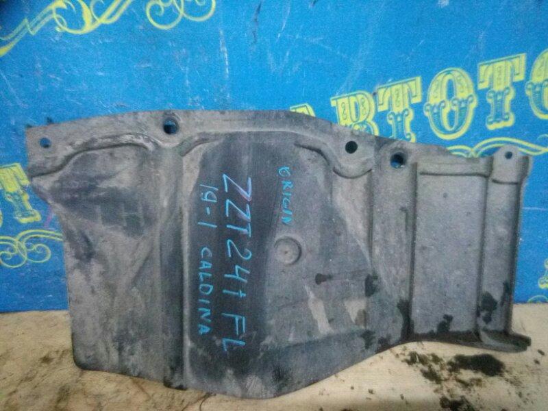 Защита двигателя Toyota Caldina ZZT241 1ZZ 2005 передняя левая