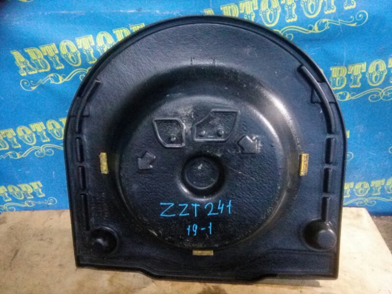 Пол багажника пластик Toyota Caldina ZZT241 1ZZ 2005
