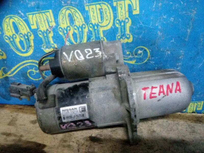 Стартер Nissan Teana J31 VQ23