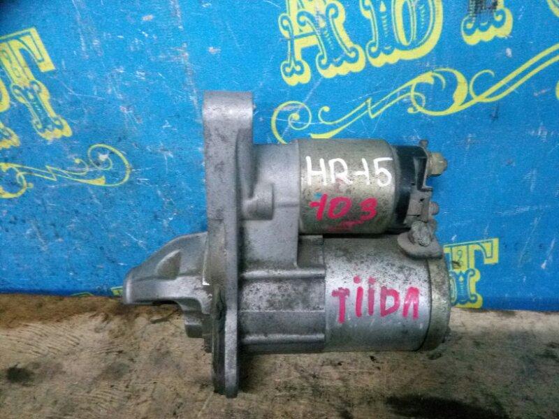 Стартер Nissan Tiida C11 HR15