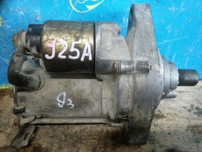 Стартер Honda Inspire UA4 J25A