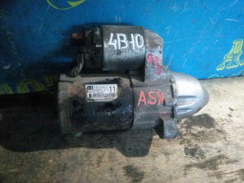 Стартер Mitsubishi Asx GA3W 4B10 2010