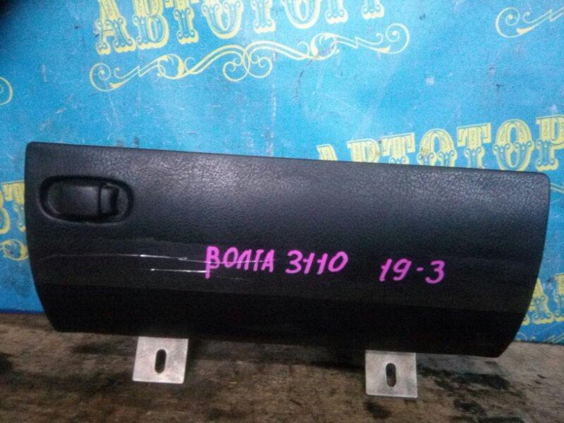 Бардачок Газ Волга 3110 406.2 2004