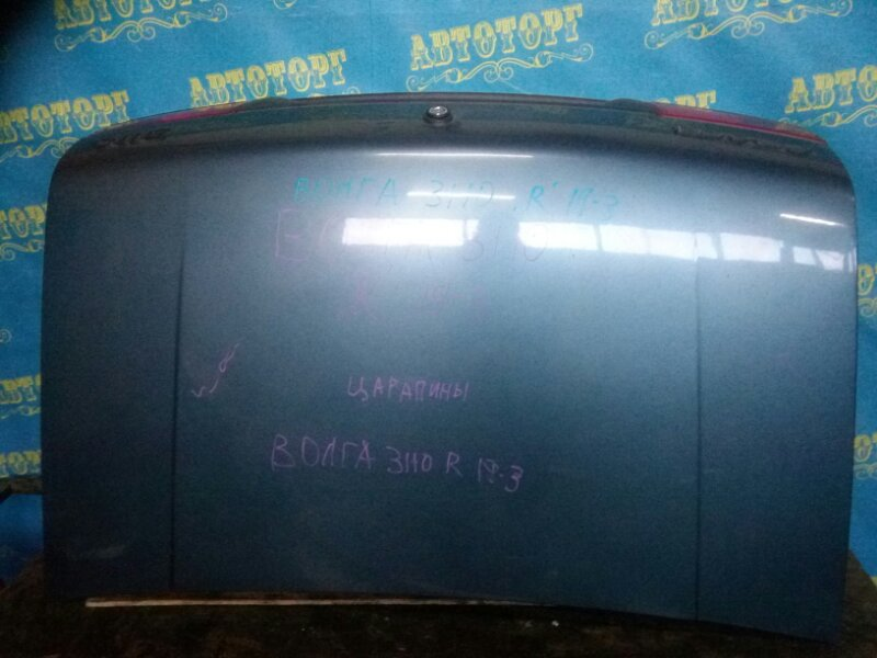 Крышка багажника Газ Волга 3110 406.2 2004