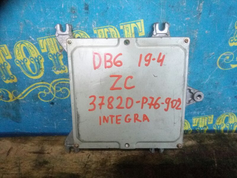 Блок управления двс Honda Integra DB6 ZC 2000