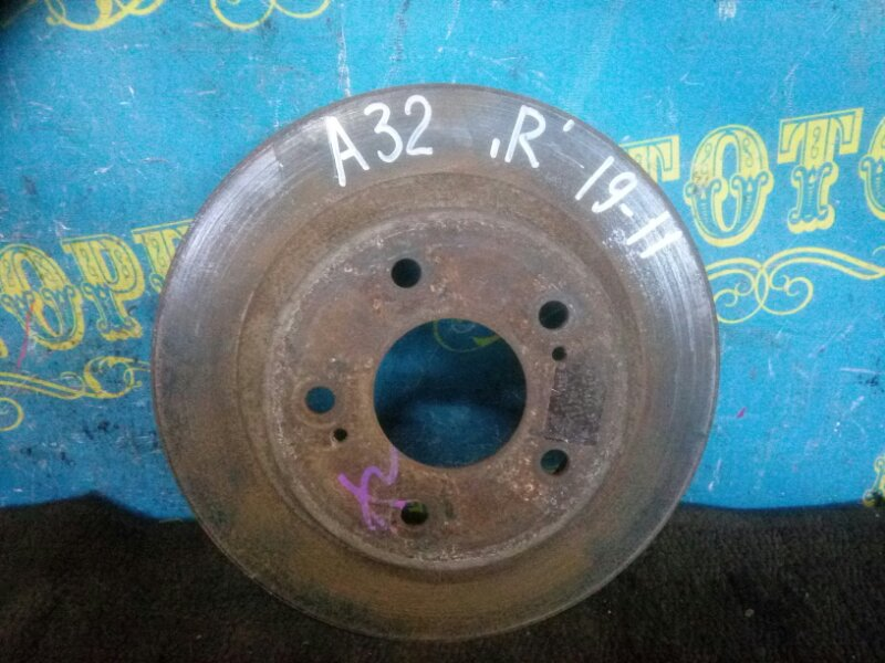 Тормозной диск Nissan Cefiro A32 VQ20 1995 задний