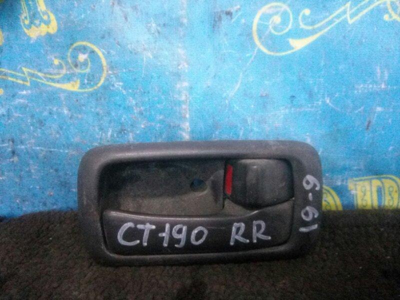 Ручка двери внутренняя Toyota Carina CT190 2C 1993 задняя правая