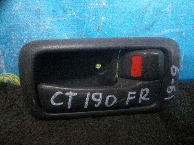 Ручка двери внутренняя Toyota Carina CT190 2C 1993 передняя правая