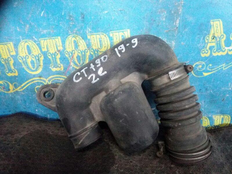 Гофра воздушного фильтра Toyota Carina CT190 2C 1993