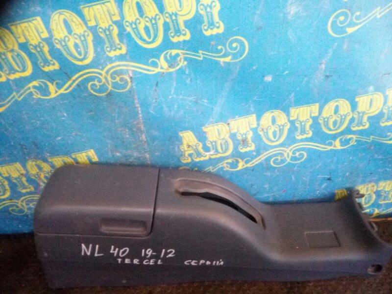 Бардачок между сиденьями Toyota Tercel NL41 1N-T 1993