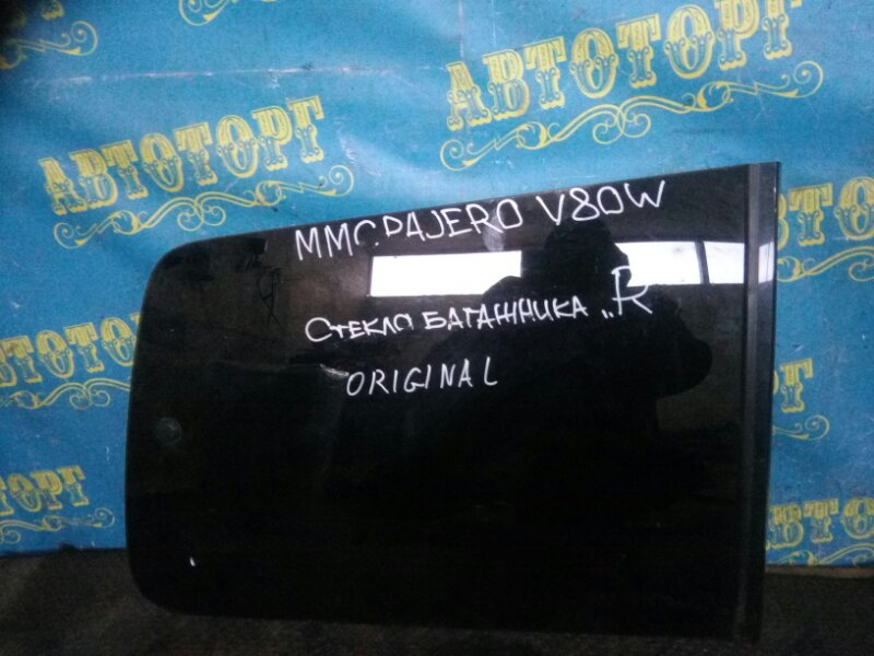 Стекло багажника Mitsubishi Pajero V83W 4M41 2010 заднее правое