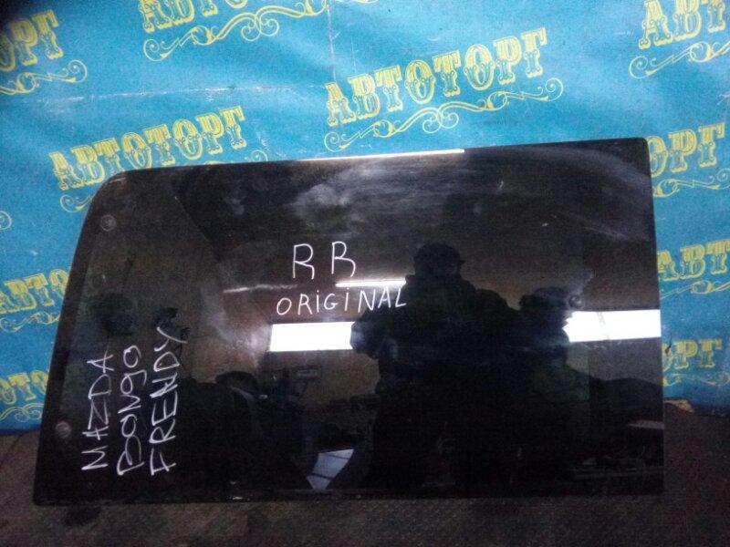 Стекло багажника Mazda Bongo Friendee SGLR заднее правое