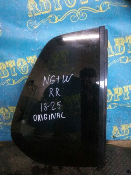 Стекло багажника Mitsubishi Rvr N61W 4G93 1997 заднее правое
