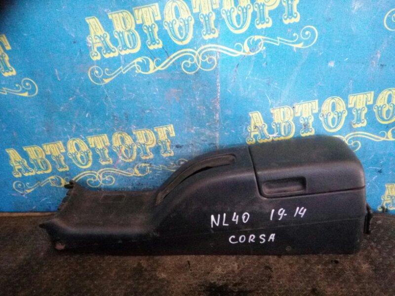 Бардачок между сиденьями Toyota Corsa NL40 1N 1994