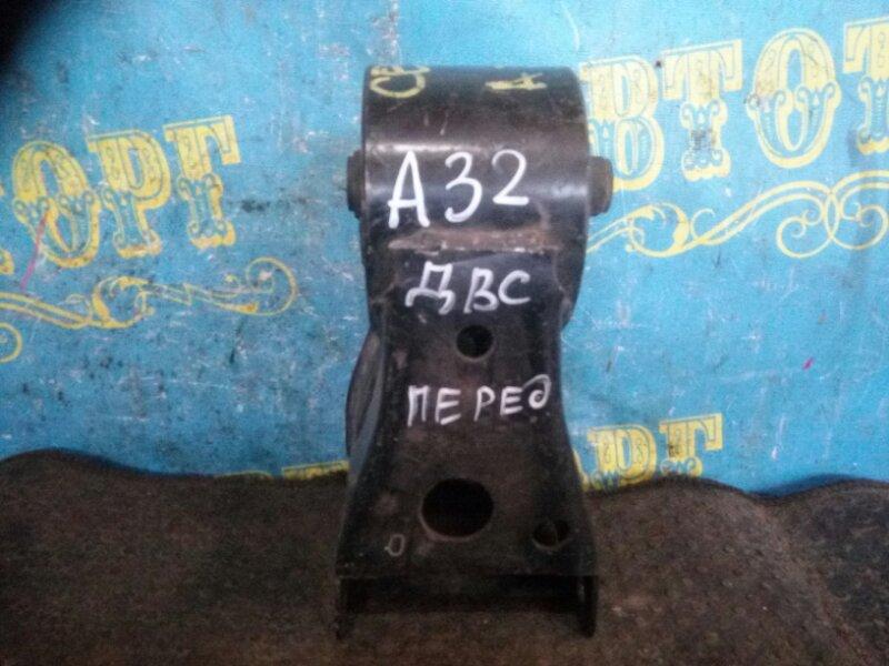 Подушка двигателя Nissan Cefiro A32 VQ20 передняя
