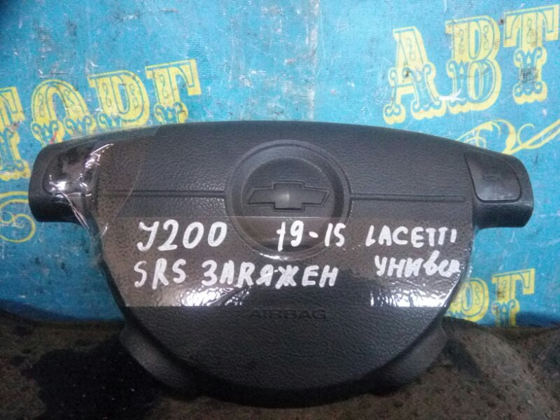 Airbag на руль Chevrolet Lacetti J200 F16D3 2012