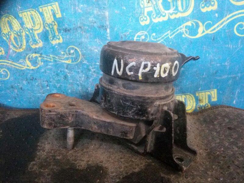 Подушка двигателя Toyota Ractis NCP100 1NZ передняя правая