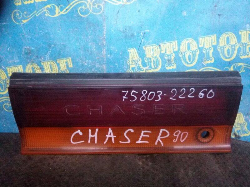 Вставка в багажник Toyota Chaser GX90 1GFE задняя