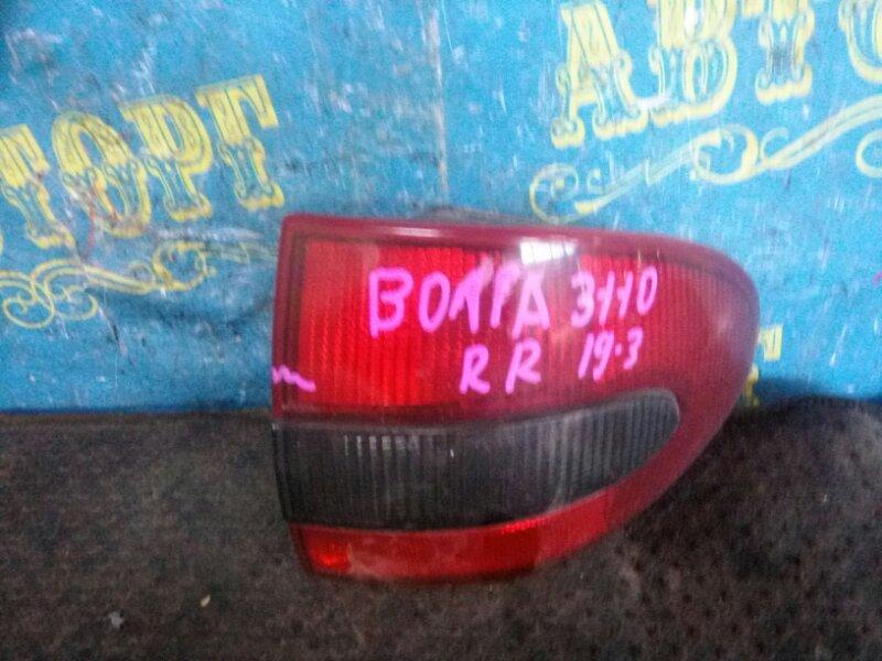 Стоп сигнал Газ Волга 3110 406.2 2004 задний правый