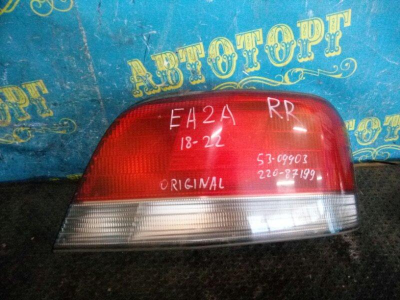 Стоп сигнал Mitsubishi Galant EA2A 4G63 1997 задний правый