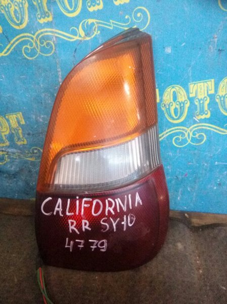 Стоп сигнал Nissan California SY10 задний правый
