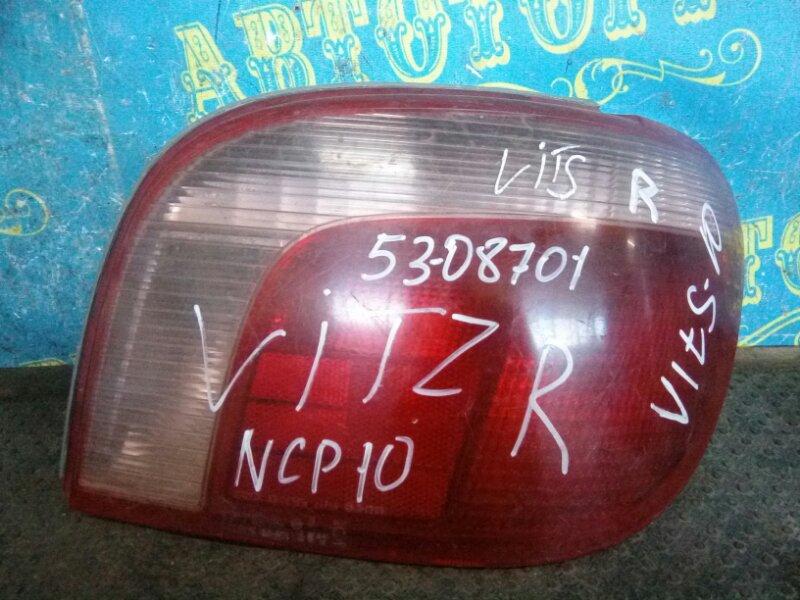 Стоп сигнал Toyota Vitz NCP10 задний правый