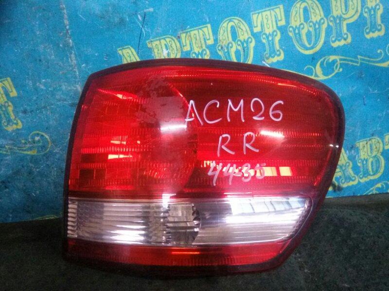 Стоп сигнал Toyota Ipsum ACM26 2AZ задний правый