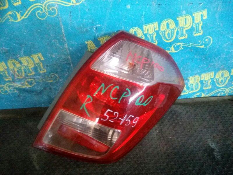 Стоп сигнал Toyota Ractis NCP100 1NZ задний правый
