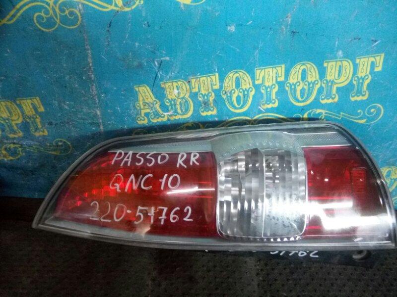 Стоп сигнал Toyota Passo QNC10 задний правый