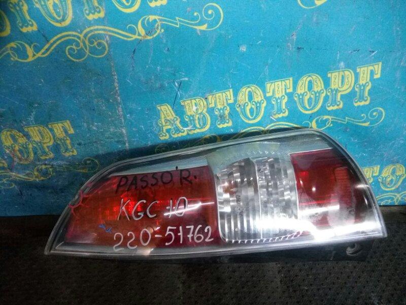 Стоп сигнал Toyota Passo KGC10 задний правый
