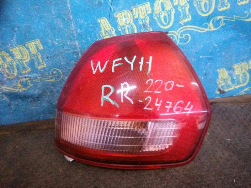 Стоп сигнал Nissan Wingroad WFY11 QG15 задний правый